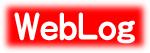雑誌の良心Weblog